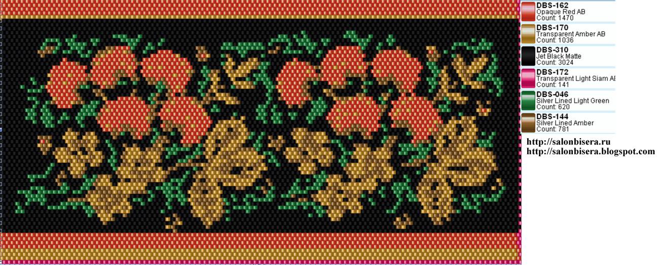 Вышивка хохлома схемы 3